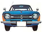 Arbre de transmission Subaru Mv