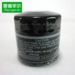 Filtre à huile Subaru Xt