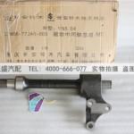 Arbre de transmission Suzuki Swift