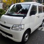 Panneau latéral Toyota 1000 publica