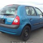 Spoiler Renault Lutécia
