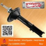 Support d'amortisseur Subaru Vivio